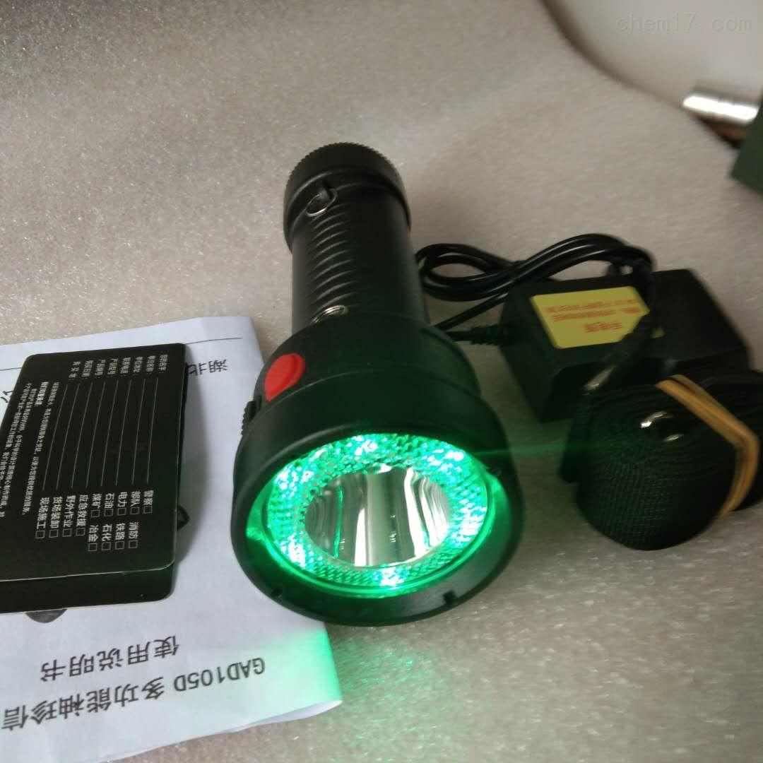 TXF601红黄绿白四色可选救援信号手电