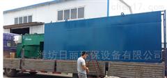 广东学校污水处理一体化设备优质厂家
