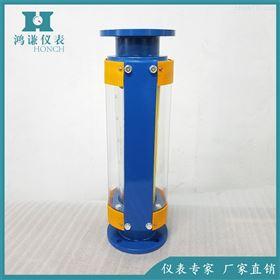 LZB-100碳鋼法蘭玻璃轉子流量計價格