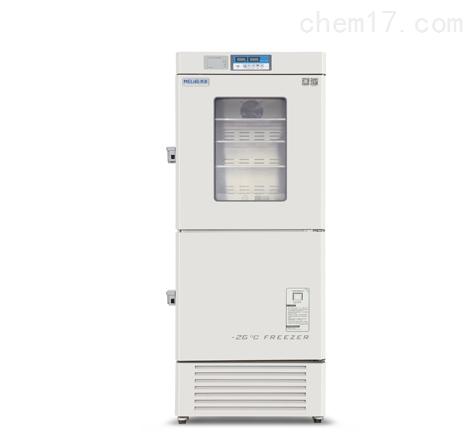 新品上市中科美菱醫用冷藏冷凍箱YCD-EL289