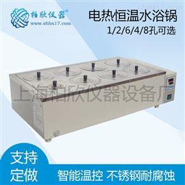 DK-S18DK-S18電熱恒溫水浴鍋