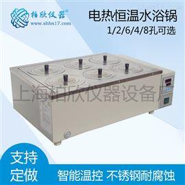 DK-S16DK-S16、電熱恒溫水浴鍋