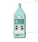 中國臺灣路昌LUTRO  SL4001聲級計 130到130 dB