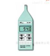台湾路昌LUTRO  SL4001声级计 130到130 dB