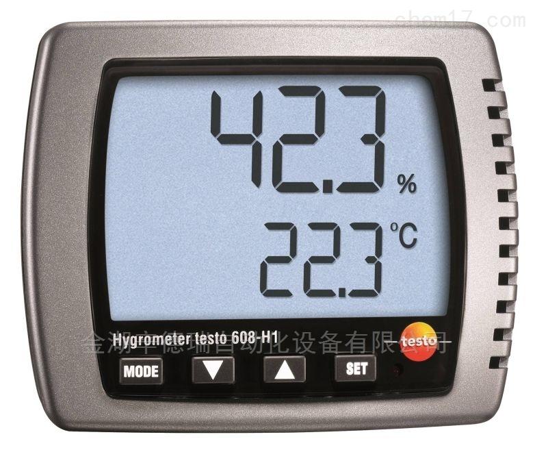 德国TESTO温湿度表原装正品