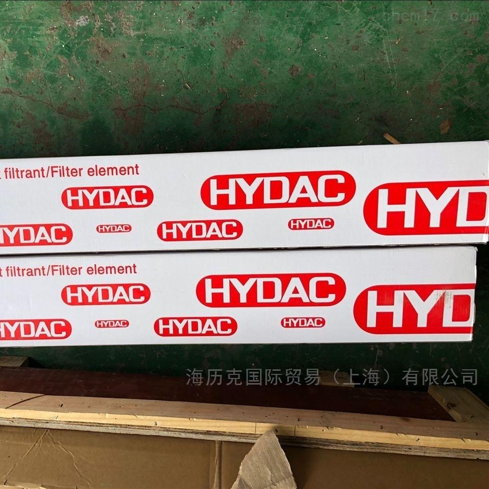 Hydac贺德克滤芯2600-R-010-ON原装正品