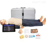 BIX/CPR15730石油化工急救训练模拟人