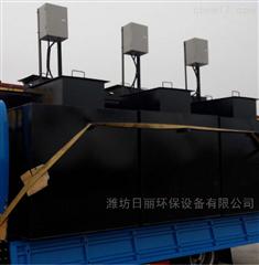 安徽一体化污水处理设备优质生产厂家