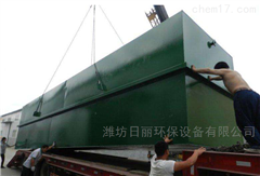 广西屠宰厂污水处理设备一体化厂家