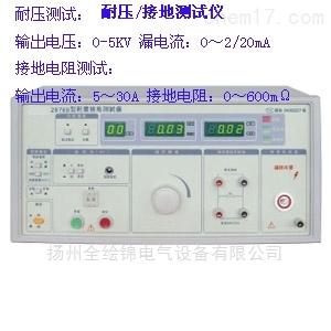 SLK2676B耐压接地测试仪