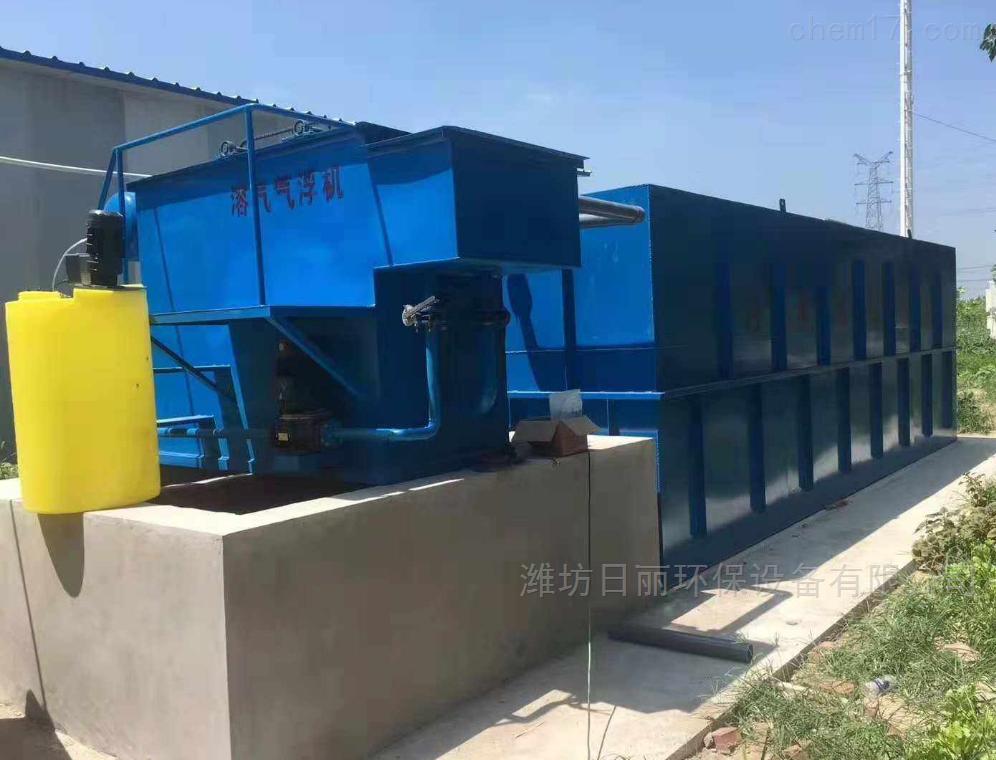 内蒙一体化污水处理设备优质生产厂家