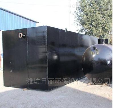 黑龙江一体化污水处理设备优质生产厂家