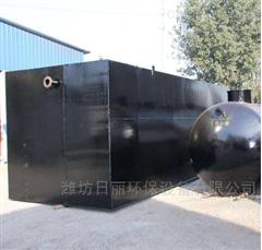 造纸污水处理设备选公司日丽