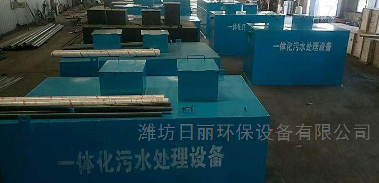 湖南地埋式一体化污水处理设备厂家报价