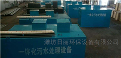 新疆屠宰厂污水处理一体化设备厂家