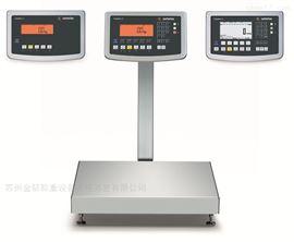 16kg 0.1g高精度工業秤