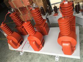 JLSZV35生产厂家高压干式计量箱