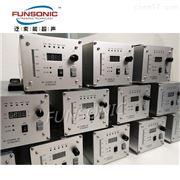 超声波驱动电源