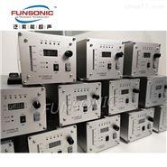 数字型 超声波发生器