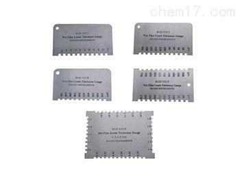 SHG梳式湿膜厚度规(湿膜测厚仪)