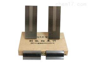 QXD型刮板細度計