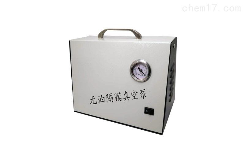 XZ-12无油隔膜真空泵