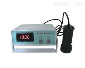 C84-III反射率測定儀
