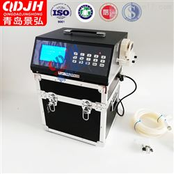 JH-8000E冰箱式水质采样器快速水质取样器