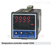 CS4S温度控制器