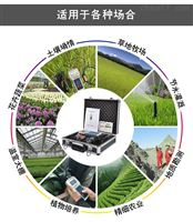 JN-SWJN-SW 土壤温湿度测定仪