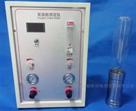 LSK-YZS氧指数测定仪