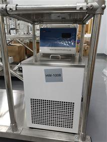 HW-1008冷熱一體機
