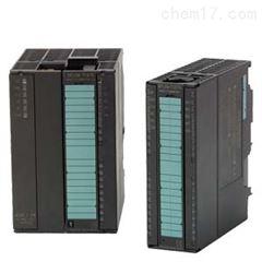 西门子S7-300数字量输出模块