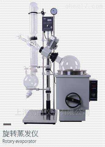 RE-501D旋转蒸发器