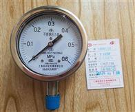 YXC-153BFZ不锈钢电接点压力表