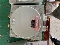 IICT4|IP54隔爆型防雨防爆箱(铣槽)