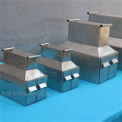 密封开不锈钢二分器缩分器分样器煤炭化验用