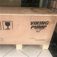 Viking威肯齿轮泵M125停产M124A替代