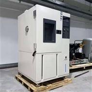 TC西安高低温湿热循环箱