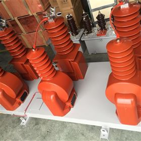 JLSZ-35W35KV干式高压计量箱 300/5组合式互感器