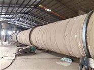 二手直径1.3米长13米12个厚木屑滚筒烘干机