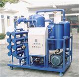 GY6008高效真空滤油机技术咨询