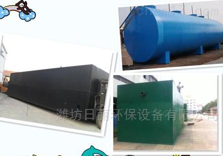 湖南柠檬酸污水处理设备优质生产厂家