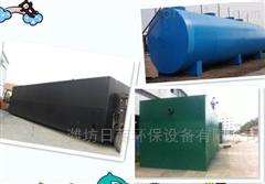 云南学校污水处理一体化设备优质厂家