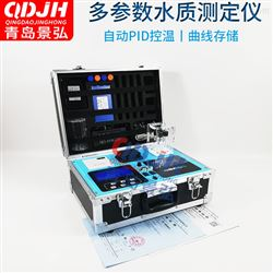 JH-TD402便携水质多参数测定仪化验水质的仪器