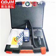 便携式粉尘检测仪环境粉尘测定仪
