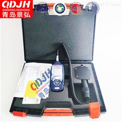 AT531便携式粉尘检测仪环境粉尘测定仪