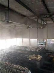 养殖场专业生产植物除臭药液及仪器设备