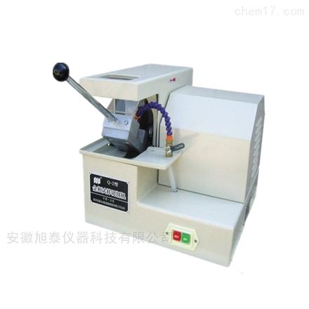 Iiqege®-130D型金相切割机(原Q-2)