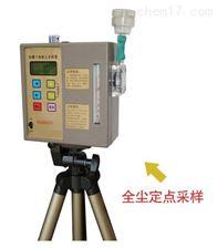 ZRX-10855防爆个体粉尘采样器